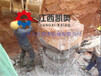 泉州德化開挖石頭劈裂機