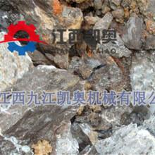 劈裂机劈裂棒液压岩石劈裂棒图片