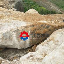 汕头超大型岩石分裂机供应节能手推式劈裂机压机开挖方案?#35745;? onerror=