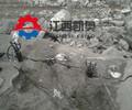 伊犁哈萨克岩石劈裂器性能石方开挖方案