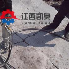 海南采石劈裂机开山分裂机视频厂家直销图片
