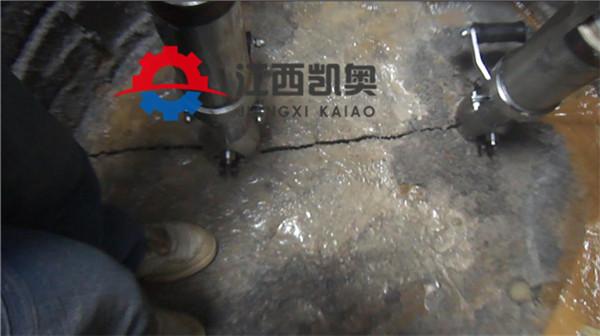阜阳隧道裂爆器建筑拆除开山器岩石劈裂器