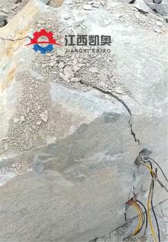 采石场胀裂器
