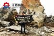 岩石裂石机每方成本多少辽宁沈阳岩石劈裂机供货厂家