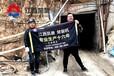 安徽蚌埠新一代劈劈裂機液壓開石機建筑石材開采