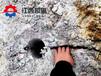 岩石劈石器多少钱台班价辽宁盘锦混凝土劈裂机生产厂