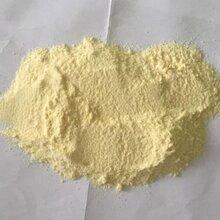 食品級大豆卵磷脂粉末磷脂乳化劑圖片