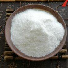 食品級γ-氨基丁酸價格營養強化劑圖片