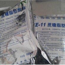 河南乳化剂蔗糖酯价格食品级分散剂1公斤起订蔗糖酯厂家