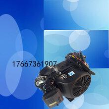 齐齐哈尔市道爵电动汽车改装专用大功率超静音新款三相增程器