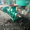 环保无烟制棒机烧烤制炭机新型机制木炭设备木屑秸杆煤炭成型木炭机