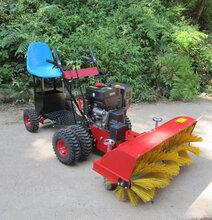 小型扫雪车驾驶方便座驾式扫雪车转向灵活图片