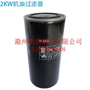 螺杆空压机保养配件开山鑫磊专用机油滤清器22kw油滤