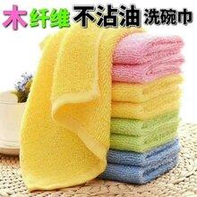 不沾油洗碗巾是什么材质对身体有害有毒吗?图片