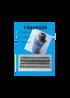 矿山增压器-矿用增压阀-煤矿全自动增压器