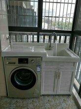 太原铝合金环保定制全铝浴室柜洗衣柜阳台柜图片