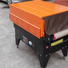 厂家促销4525型喷气式收缩机玻璃水收缩机图片