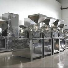 延庆实验室不锈钢破碎机特价供应图片