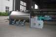 优惠促销LDH-1000犁刀混合机、卧式犁刀混合机、超硬材料混合机、冶金材料搅拌机