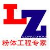 上海隆卓实业有限公司(王都让)