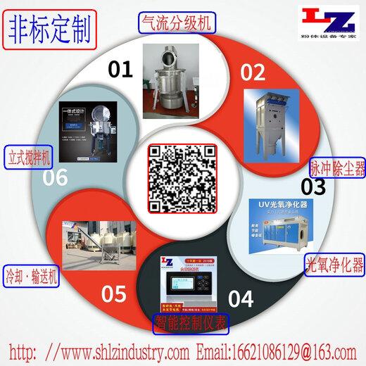 優惠價提供機械設備非標定制、粉碎機定制、混合機定制、非標螺旋定制及非標項目合作