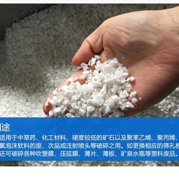 懷柔玻璃鋼纖維粉碎機價格特價供應