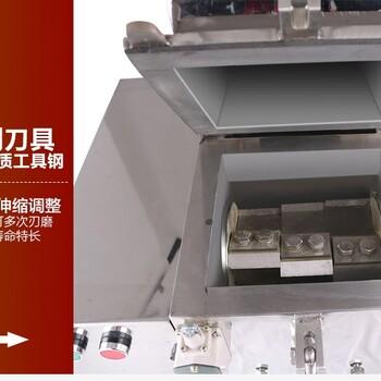 ������Ʊ��ַ_北屯实验室不锈钢破碎机优惠促销