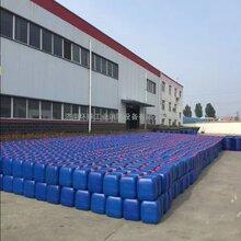 济南环球工业消防设备有限公司泡沫灭火剂