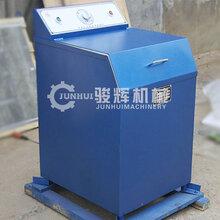 江西廠家直銷實驗室密封式制樣機磨樣機小型煤礦石研磨機制樣設備