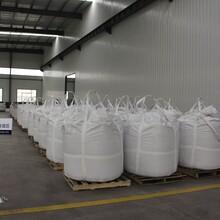 北京金屬硅粉生產廠家,工業硅粉圖片