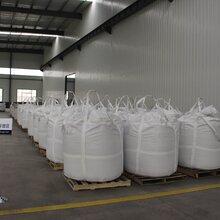 北京金属硅粉生产厂家,工业硅粉图片