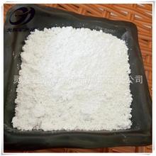 陶瓷制品用鈦白粉優質銳鈦型鈦白粉光澤好耐高溫耐光圖片