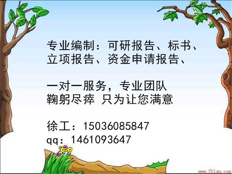 平罗县做标书本地公司-标书制作本地标书公司