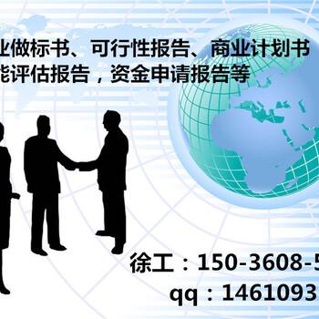府谷县做标书24小时代服务-府谷县做投标文件要多长时间?