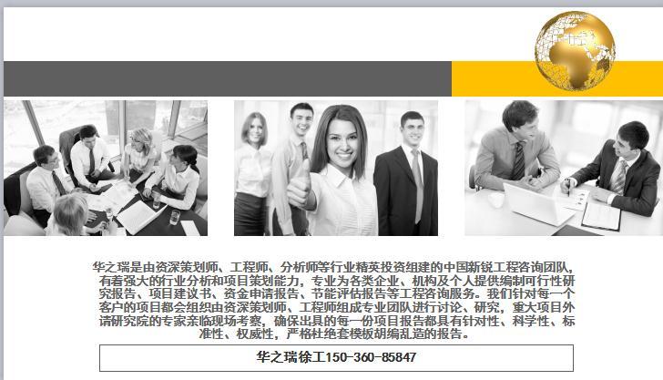 惠來縣做標書公司-做食堂標書優選單位