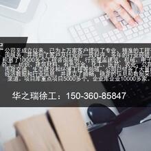 广南县分析当地建设改项目可行的可行性报告图片