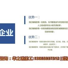 阳城县写节能评估报告年耗能五千吨以上标准煤的报告图片