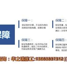 济宁市能耗评估的专用节能评估报告正规编制图片