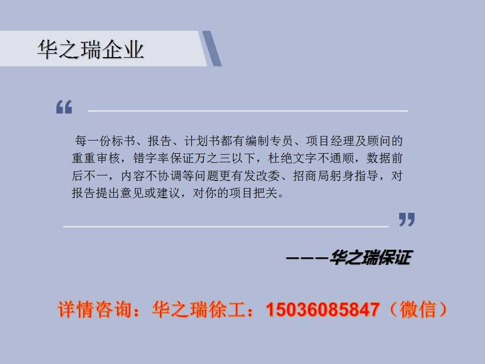 融水县-融水县可以做标书公司-专业做标书好的