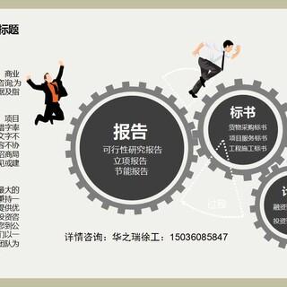 克东县-克东县哪有能做标书公司?-制作投标书的公司图片6