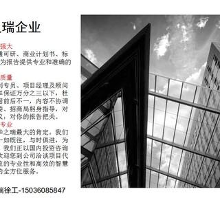 克东县-克东县哪有能做标书公司?-制作投标书的公司图片5