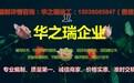 旬阳县-旬阳县做投标书公司-(专业做标书公司)