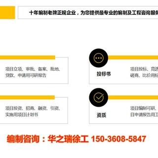 克东县-克东县哪有能做标书公司?-制作投标书的公司图片1