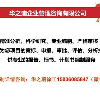 克东县-克东县哪有能做标书公司?-制作投标书的公司图片3