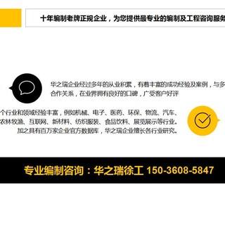克东县-克东县哪有能做标书公司?-制作投标书的公司图片4