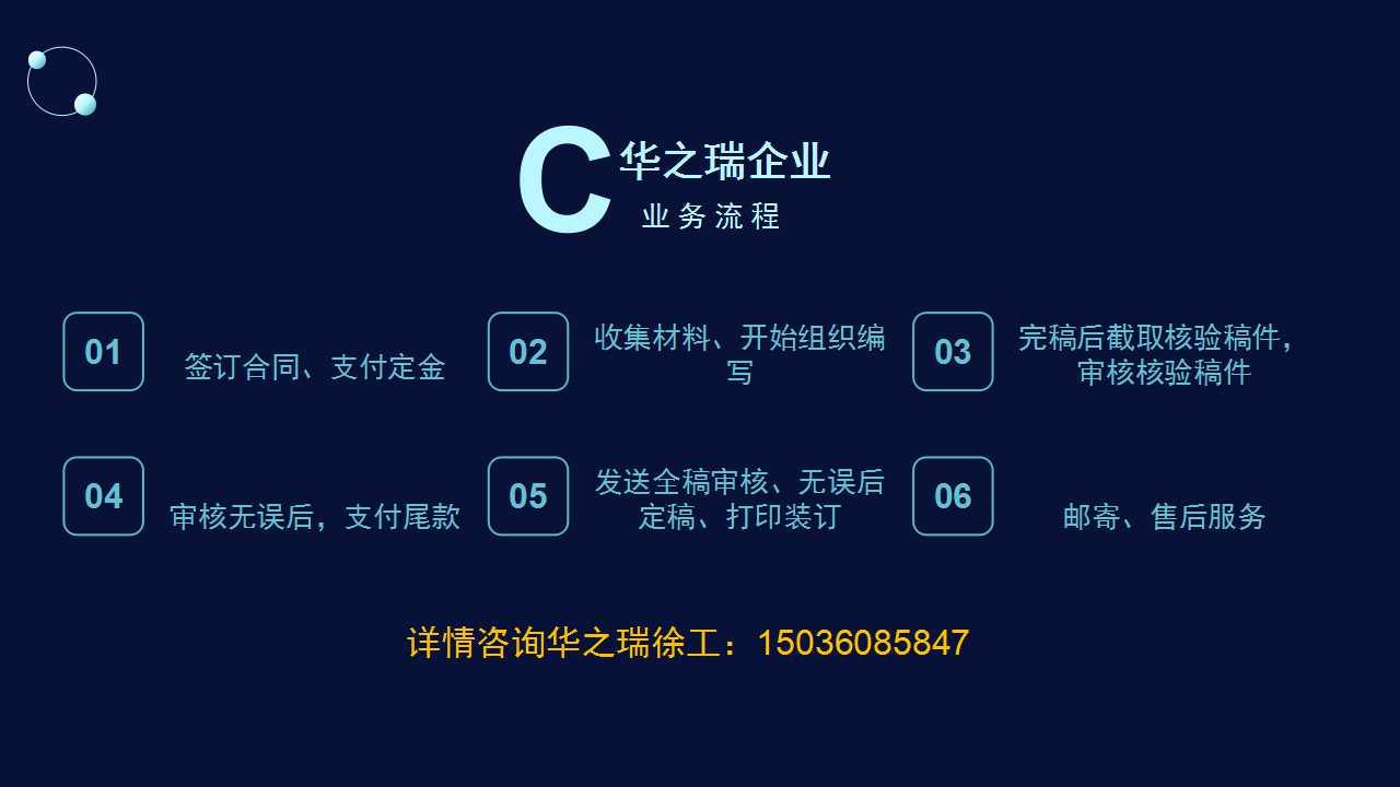 西安-西安哪有能做标书公司?-制作投标书的公司