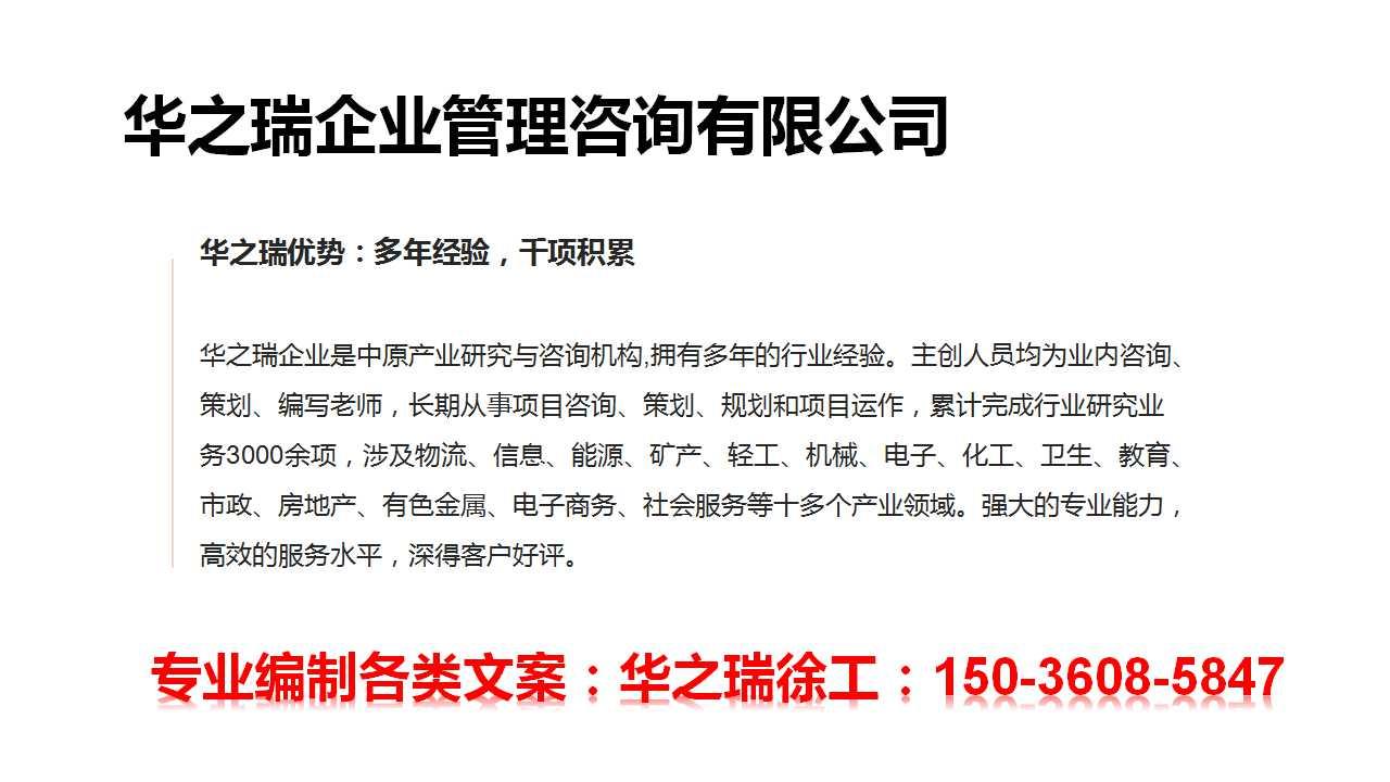 荔波县-荔波县哪有能做标书公司?-制作投标书的公司