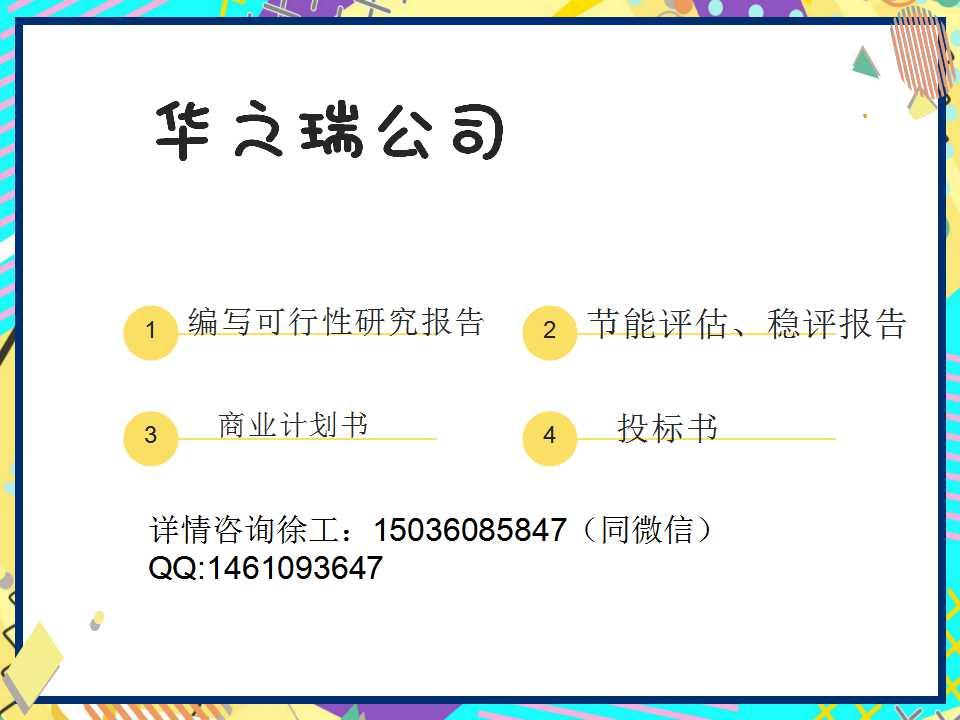 克东县-克东县哪有能做标书公司?-制作投标书的公司