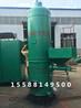 蒸汽发生器工业锅炉商用环保节能