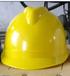 生产安全帽厂家